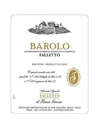 Bruno Giacosa Barolo Falletto 2011