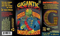 Gigantic Most Premium Russian Imperial Stout 500mL Bottle