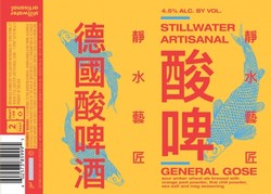 Stillwater Take Out Series General Gose 16oz Can